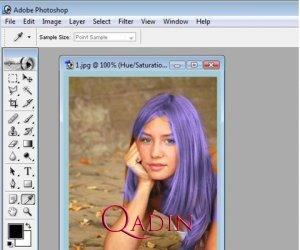 Adobe Photoshop (Dərs7)