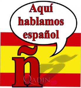 İspan dili 3-cü dərs