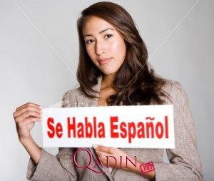 İspan dili 11-ci dərs