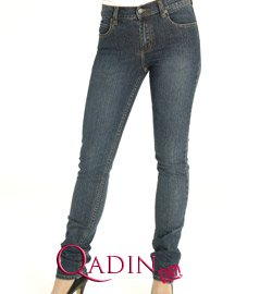 Утепленные женские джинсы