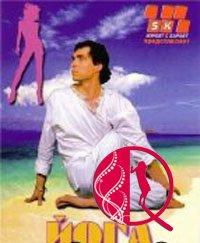 Arıqlamaq üçün Yoqa (DVD)