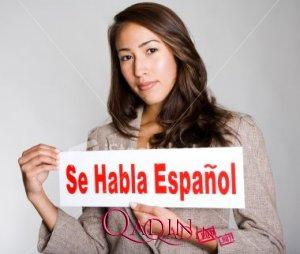 İspan dili (sınaq)