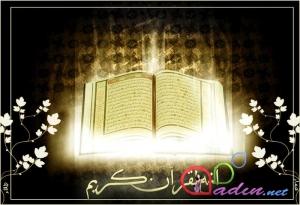 Quran oxumağı öyrənin