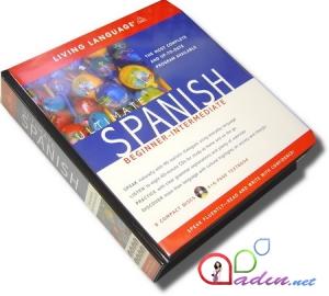 İspan dili 16-cı dərs