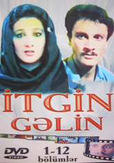 Image result for İtkin gəlin