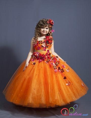 Платье Осени На Праздник Осени Купить