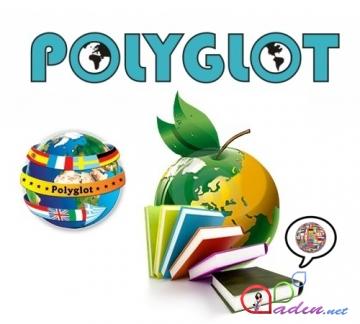 PolyGlot (1.2)