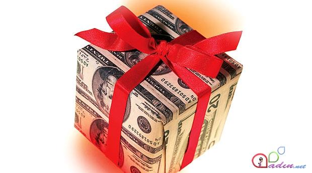 Сборы денег на подарки 188
